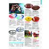 Page 37 Catalogus