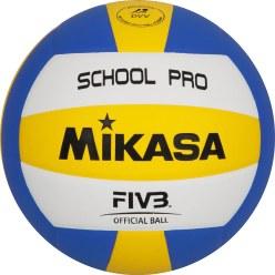 "Mikasa® Volleybal ""MG School Pro"""